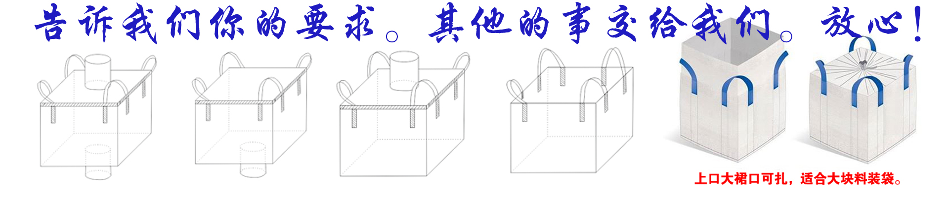 浦江县麟皓塑料包装袋有限公司