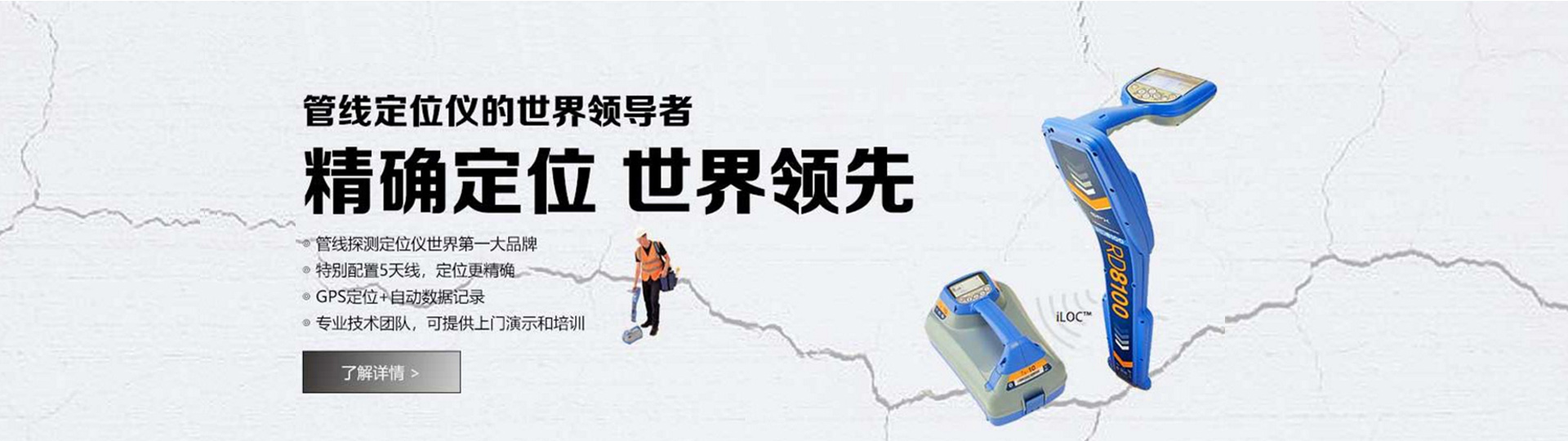 深圳市鹏锦科技有限公司