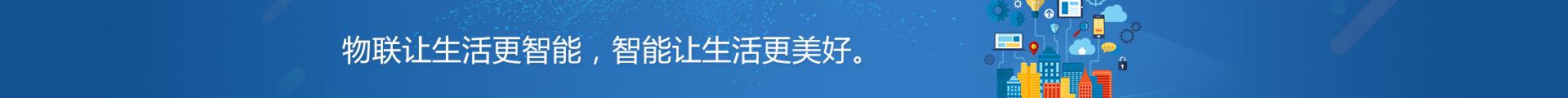 深圳市高力高科實業有限公司