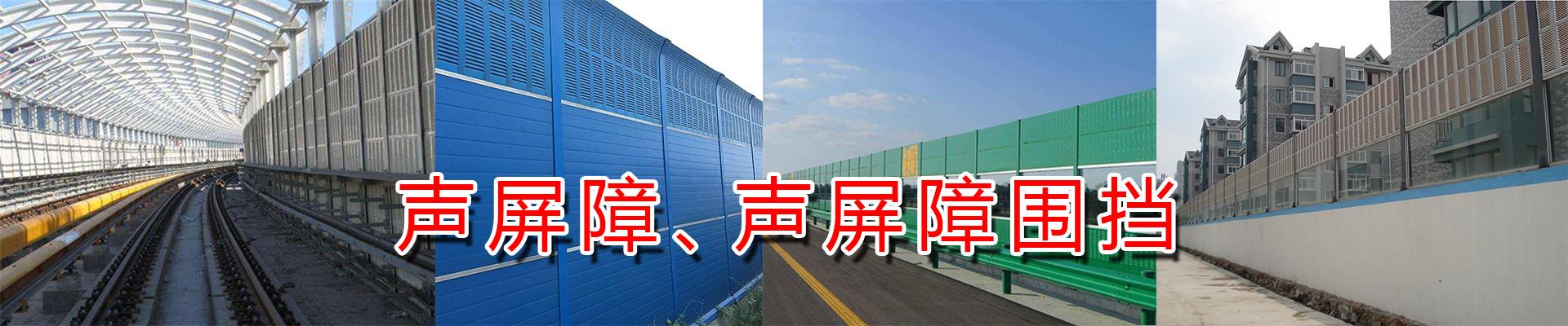 安平县百瑞金属制品有限公司