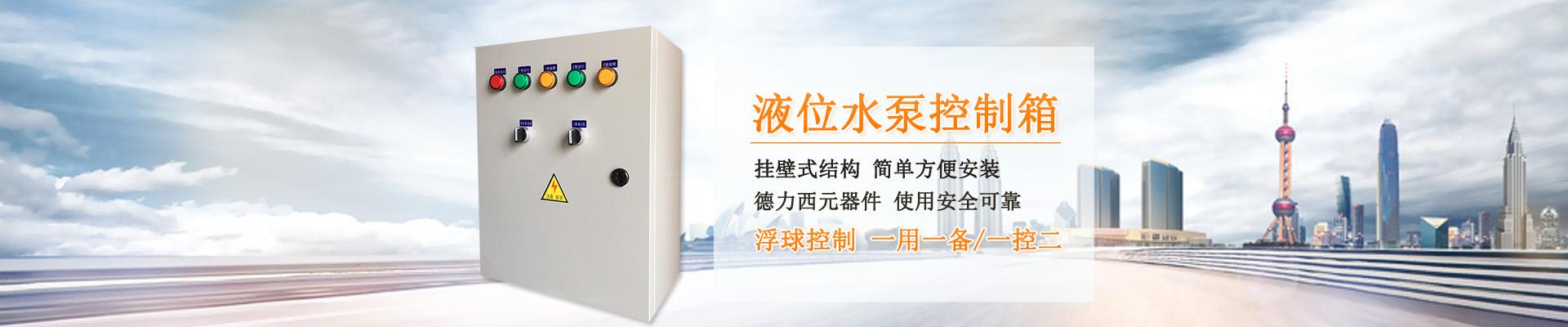 上海赞略电气设备制造有限公司