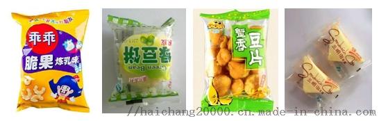 食品充气包装袋耐压性能的测试方法