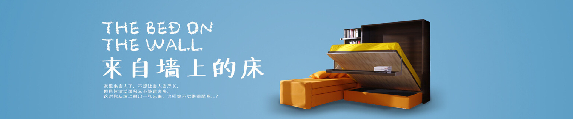 东莞市智造坊智能家居科技有限公司