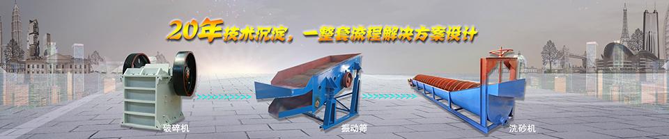 江西恒昌矿山机械设备制造有限公司