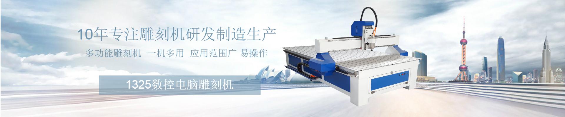大城县博畅数控设备厂
