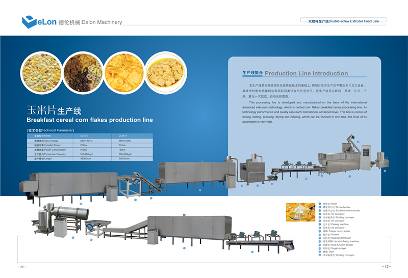 玉米片生产线