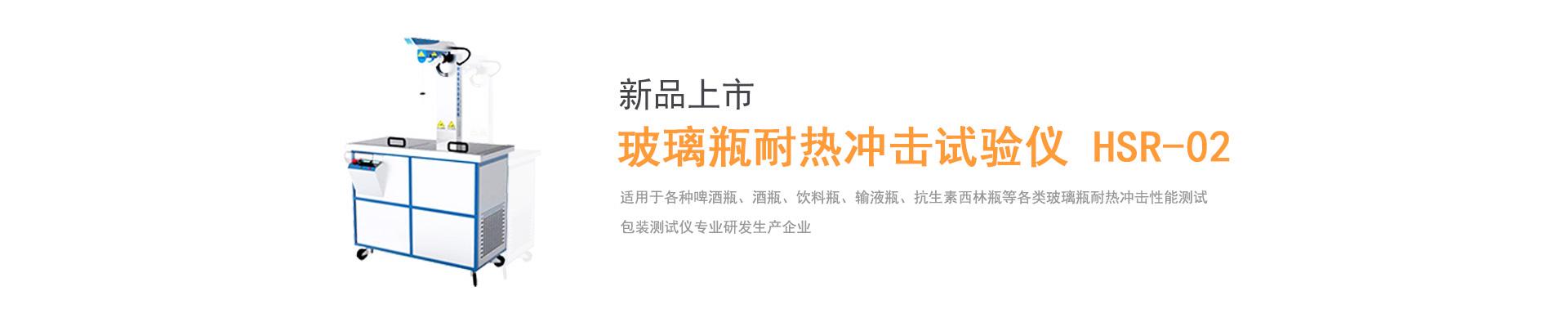 济南赛成电子科技有限公司