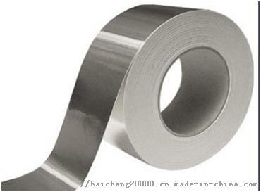 镀铝BOPP胶带对水蒸气阻隔性能的检测方