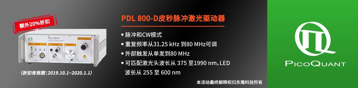 武汉东隆科技有限公司