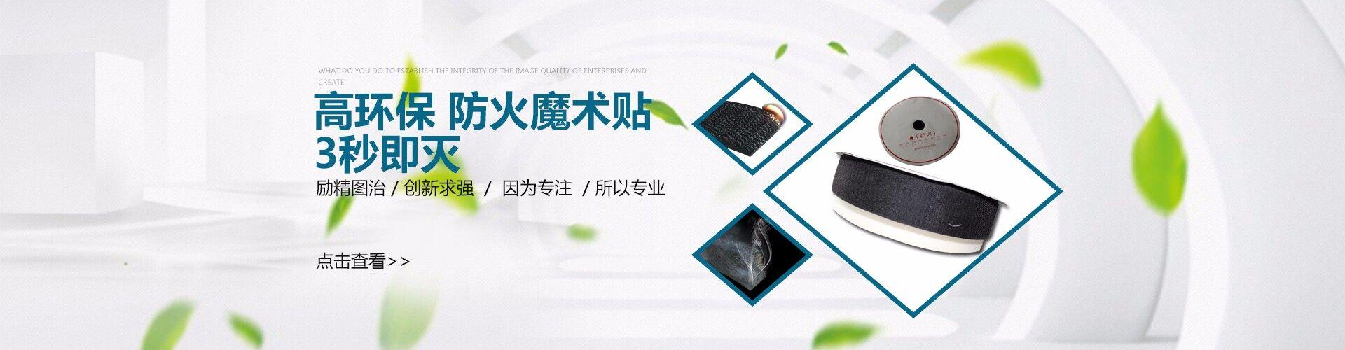 深圳市鸿益织带有限公司