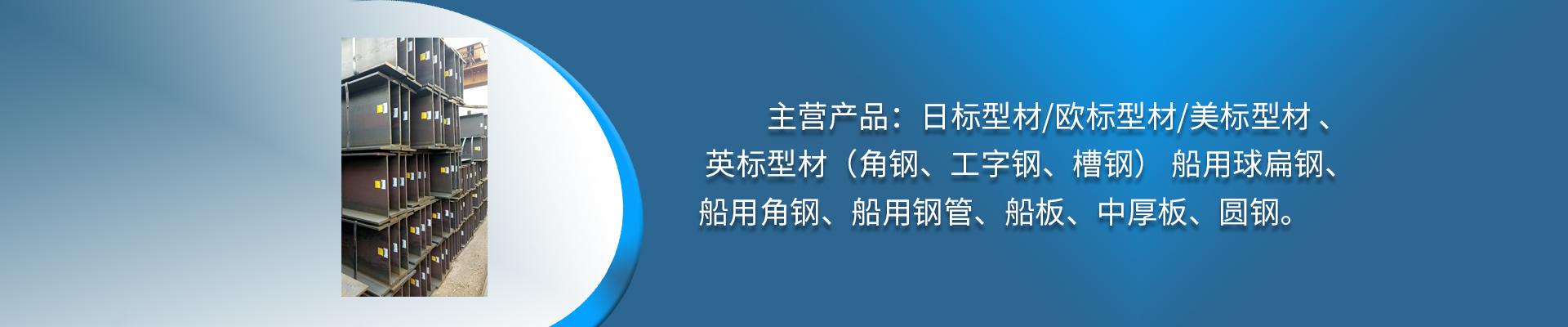 上海赢亚实业发展有限公司