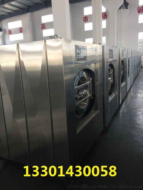 水洗厂用水洗设备推荐