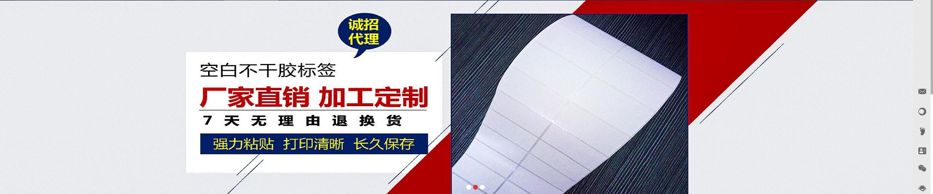 广州大河码信息技术有限公司