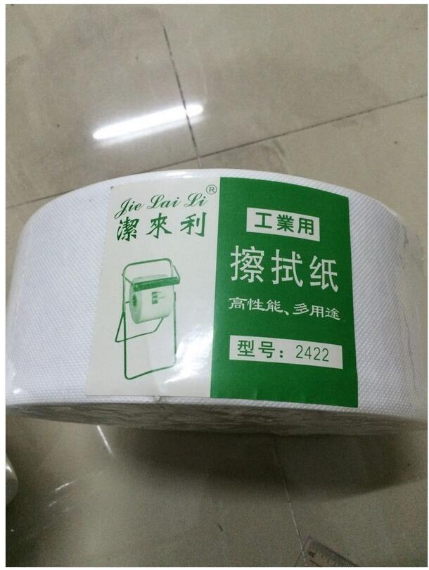 深圳市利准达静电防护科技竭诚为您服务