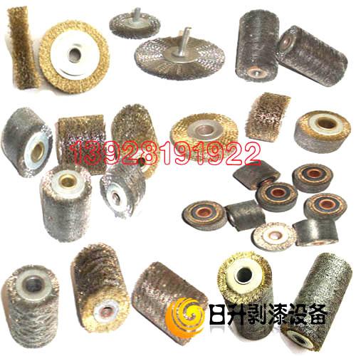 脱漆钢丝 磨漆钢丝轮国内生产厂家 去漆钢