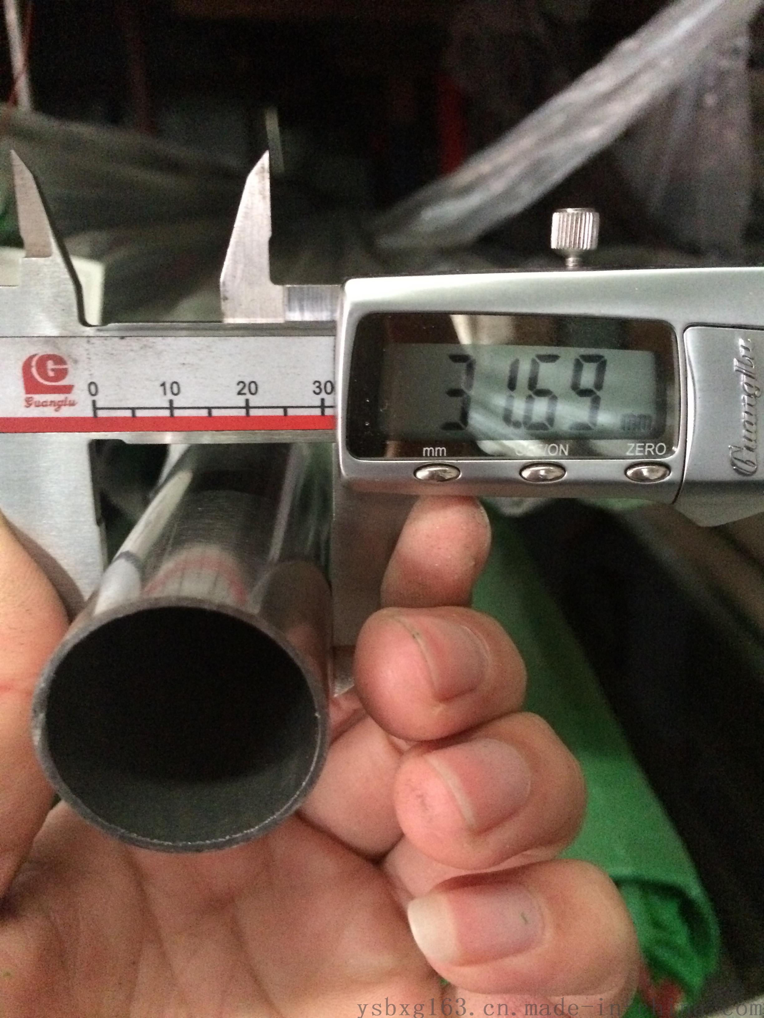 大鄂跨界进入不锈钢产业!