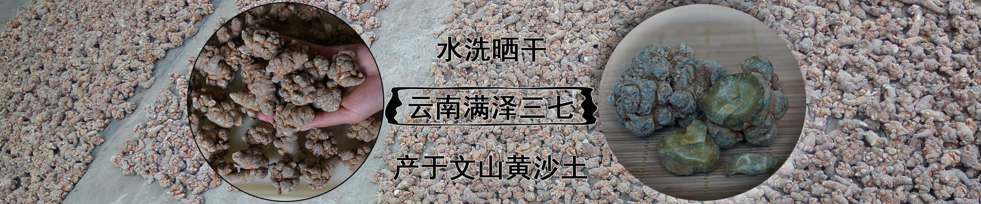 云南满泽生物科技有限公司