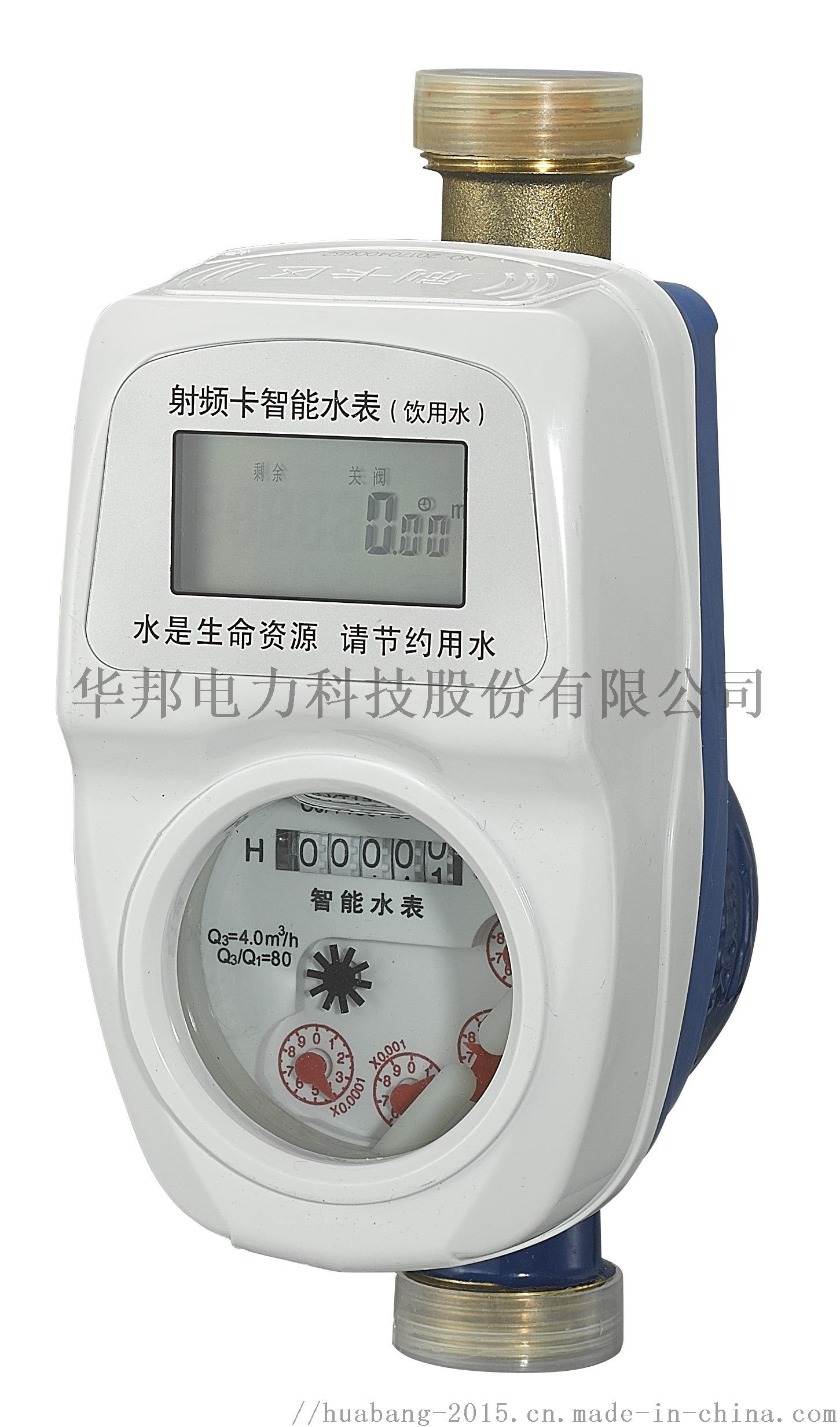 华邦电子有限公司_华邦电力科技股份有限公司首页