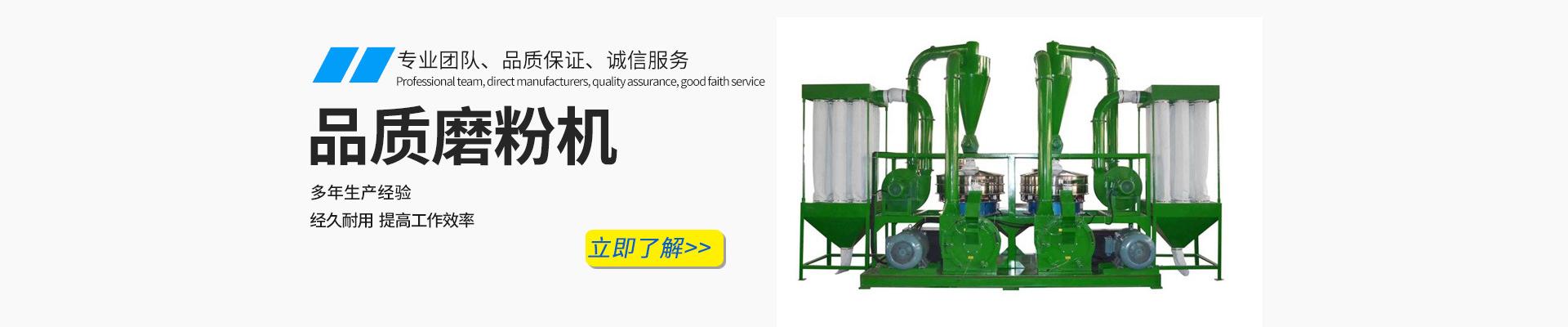张家港市润天塑料机械有限公司