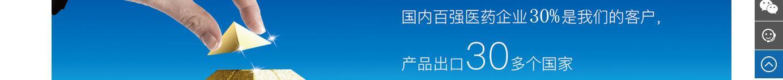 深圳市鑫吉泰噴霧泵有限公司