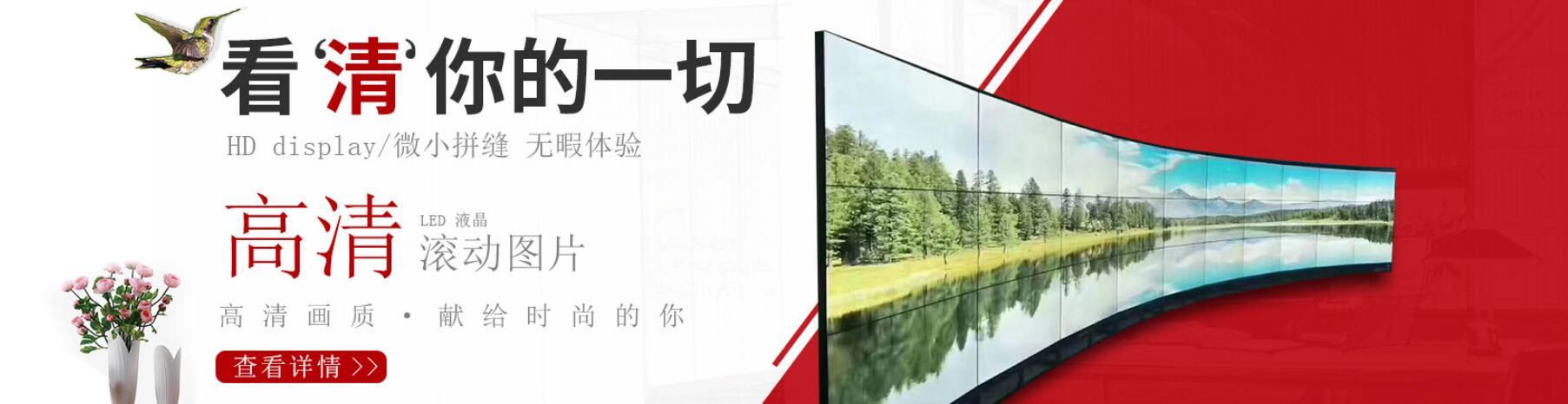 上海琉亭电子科技有限公司
