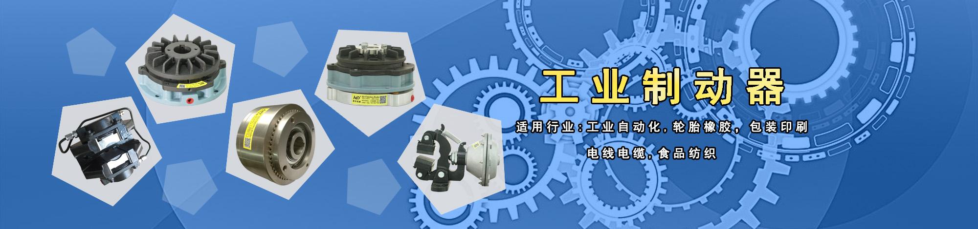 上海韩东机械科技有限公司