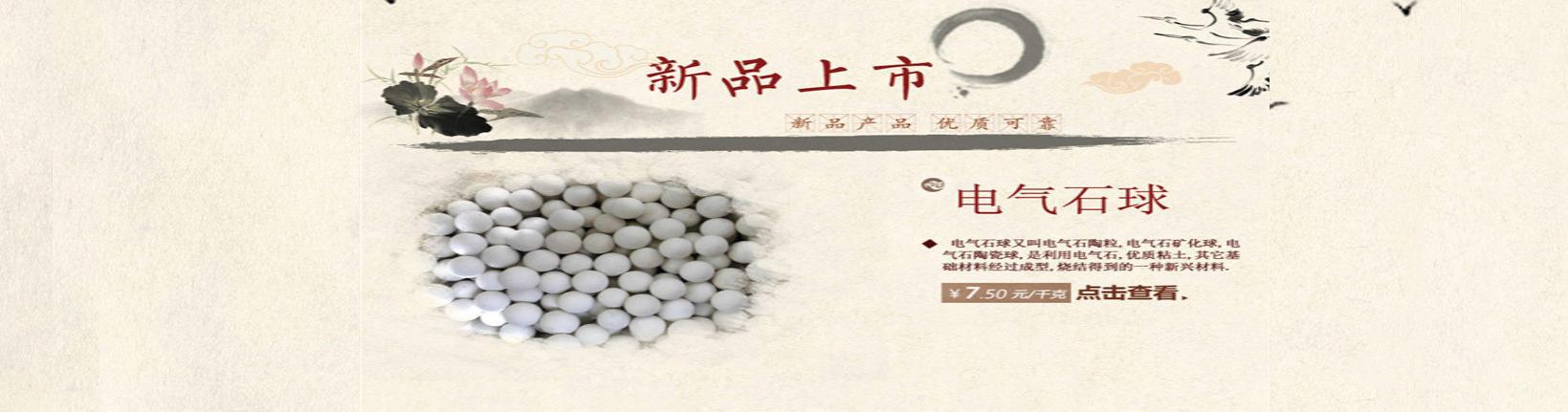 灵寿县玛琳矿产品加工厂