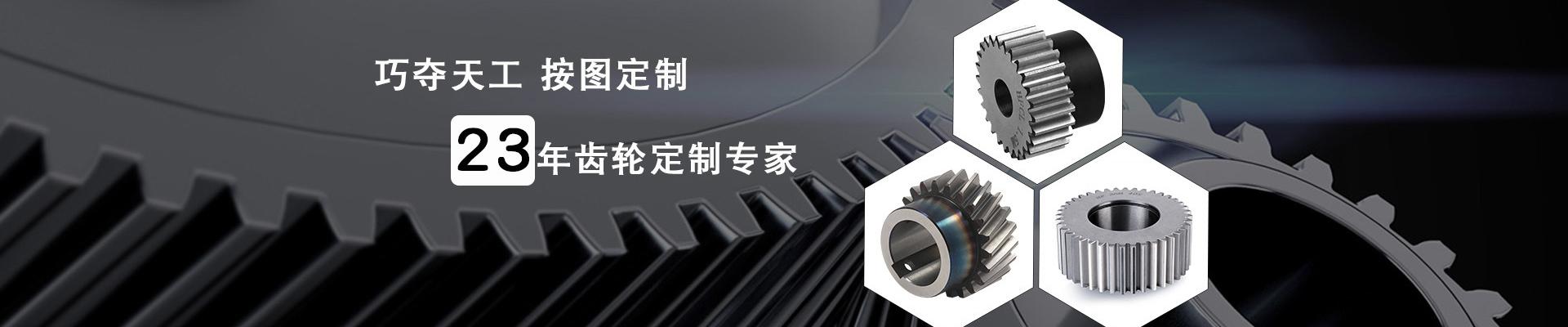 张家港市益民顺风机械厂