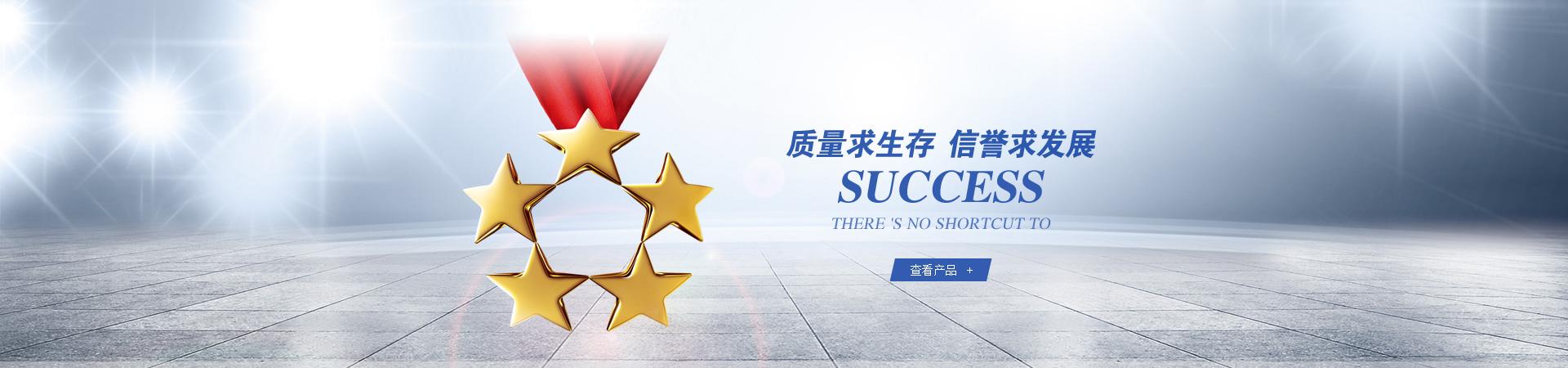 上海洺崛贸易有限公司