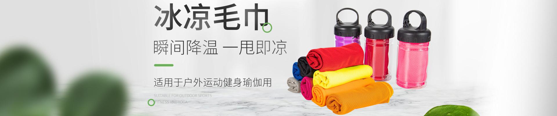 无锡市美慧晨纺织用品有限公司