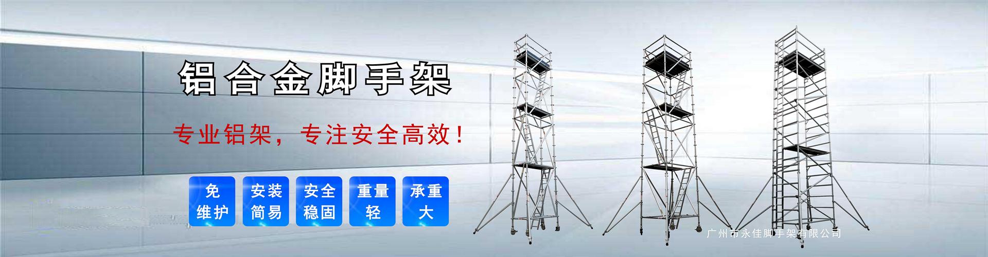 广州市健生音响设备有限公司