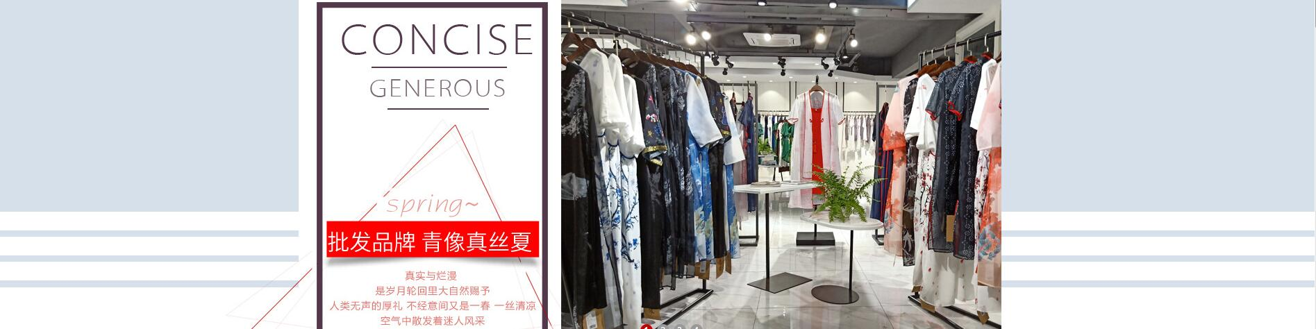 广州市雪莱尔服饰有限公司