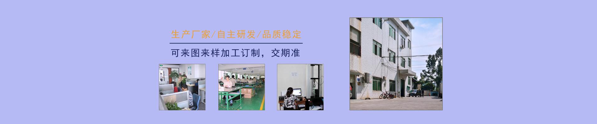 深圳市川汇钢索有限公司