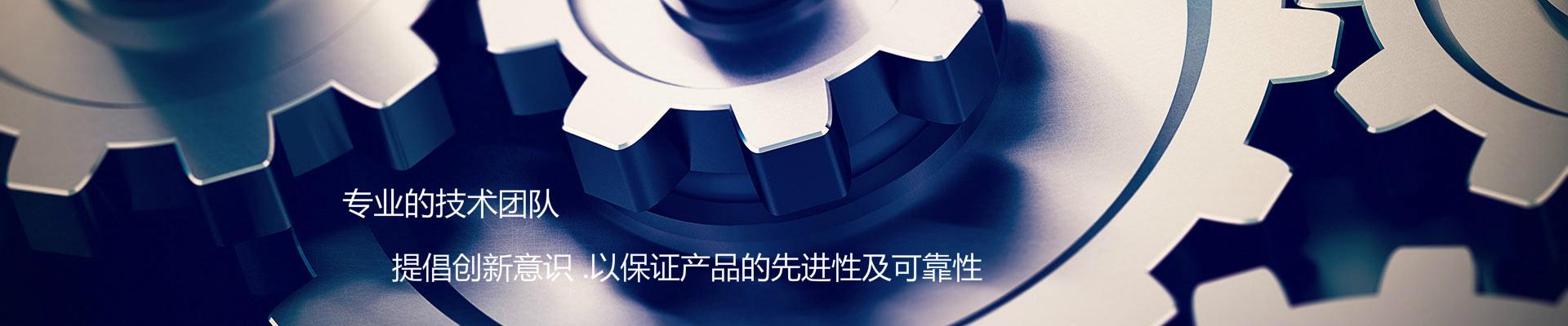 广州市荣耀装饰家私建材有限公司