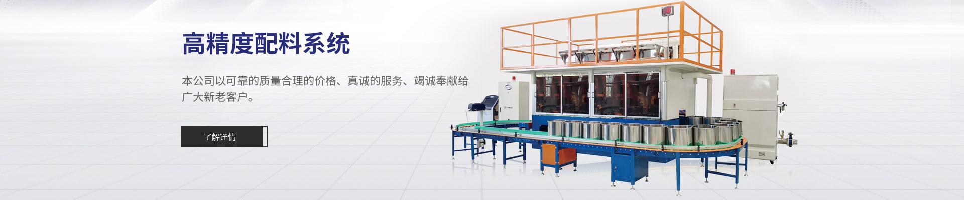 张家港市雷杰机械有限公司