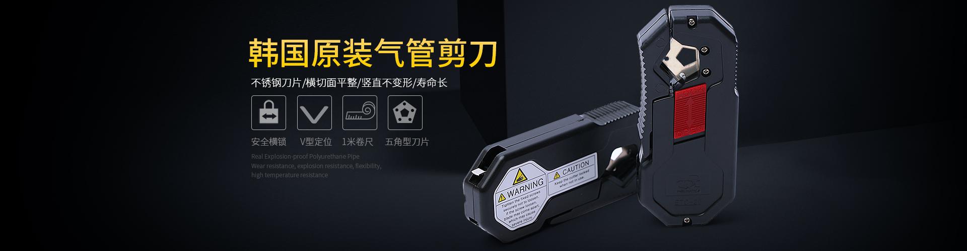 深圳市野马实业有限公司