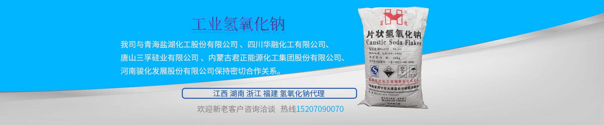 萍乡市金陶化工填料有限公司