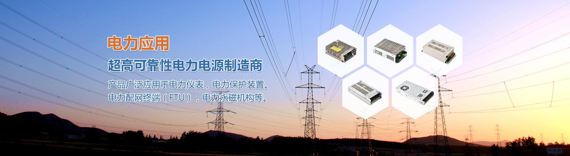 士兰达(北京)电子科技有限公司