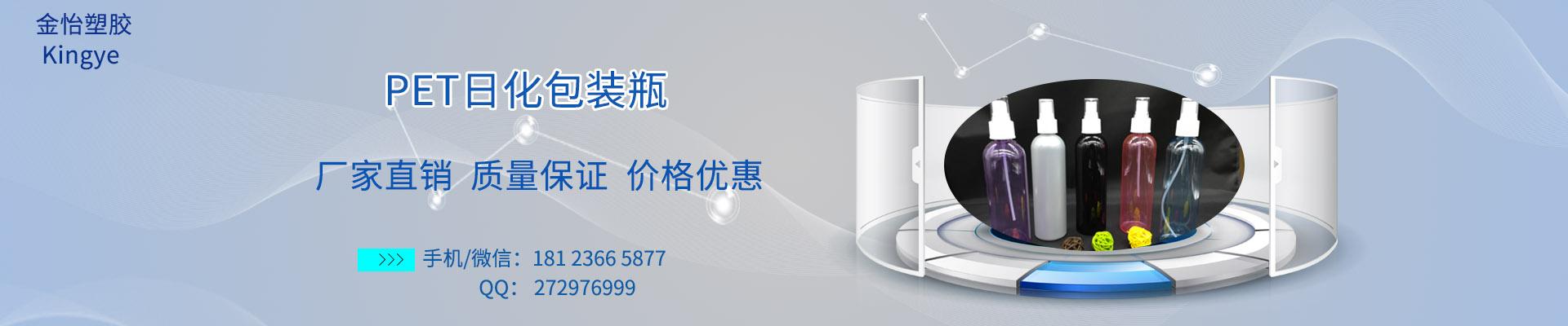 深圳市金怡塑胶科技有限公司
