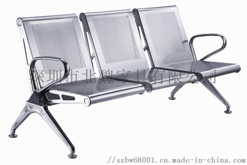 304大厅排椅-304三人位全不锈钢排椅