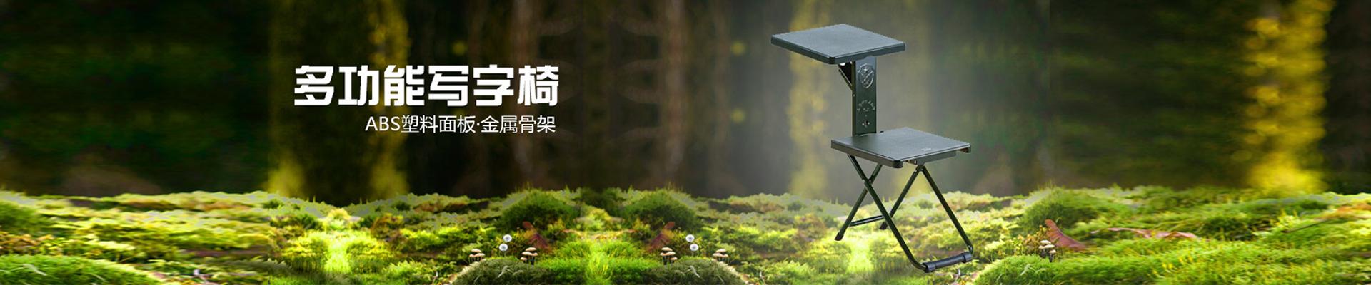 北京东方强晟科技有限公司