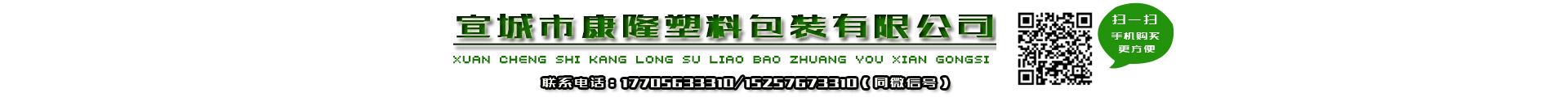 台州市華貿塑業有限公司