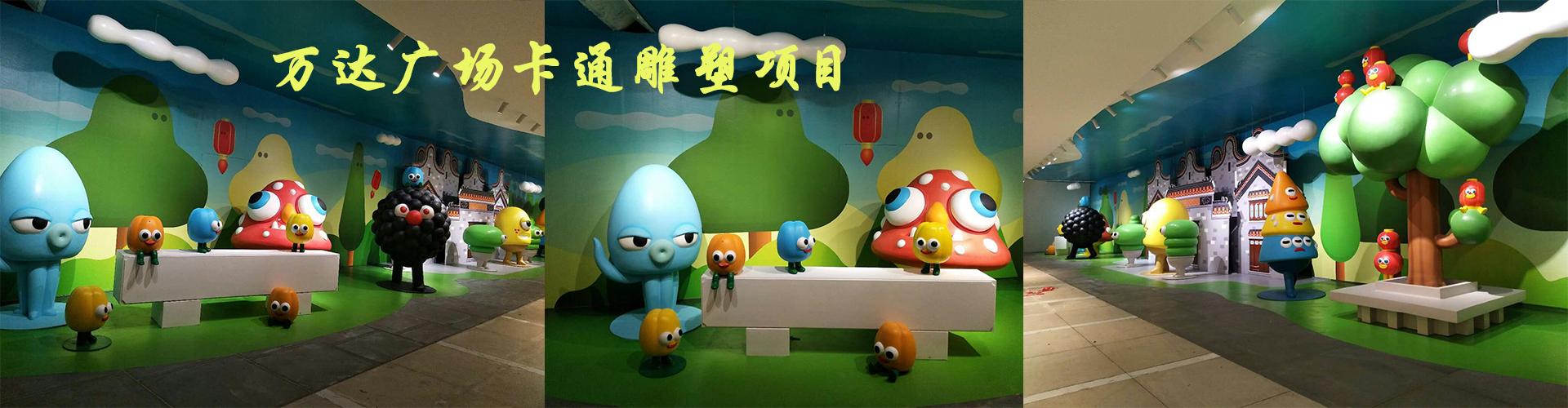 广州市凰丽雕塑工艺品有限公司