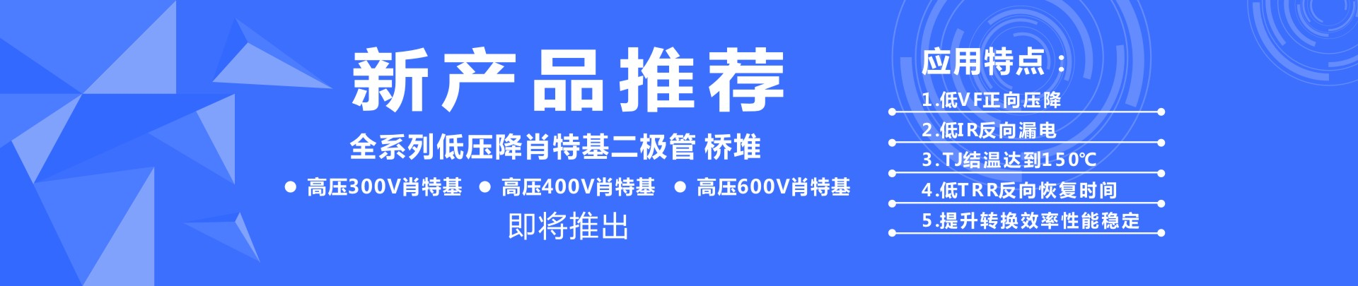 东莞市佑风微电子有限公司