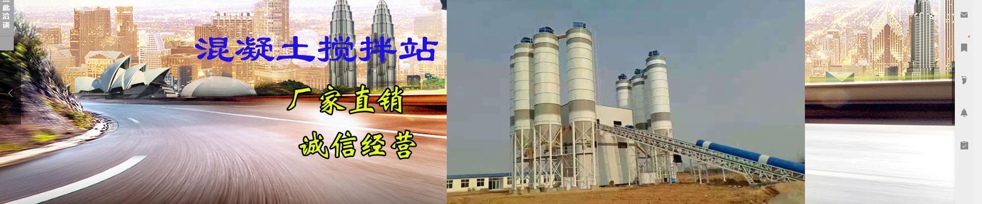 山东贝特重工股份有限公司