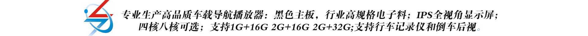 深圳市宏瑞祥电子有限公司