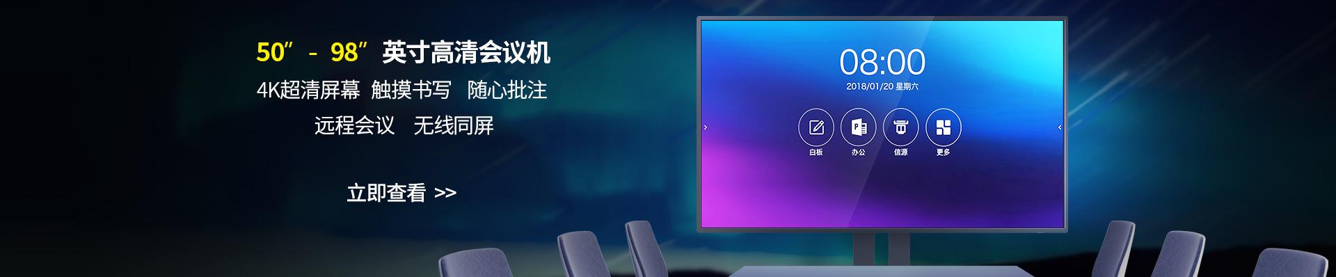 广州谦豪信息科技有限公司