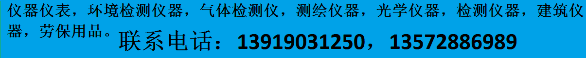 榆中汇锦仪器仪表销售中心