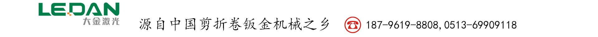江蘇大金 射科技有限公司