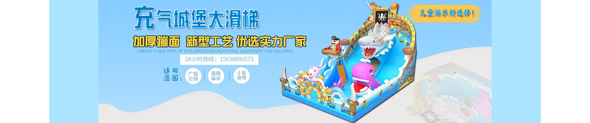 郑州百美游乐设备有限公司